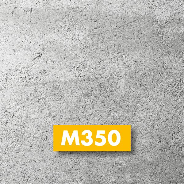 Бетон м350 ярославль купить бетон в тынде